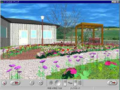 Virtual Garden Walkthrough