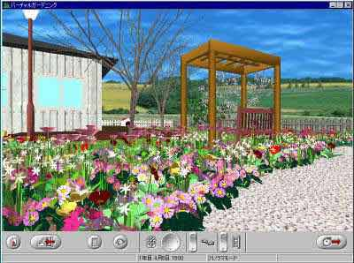 Design your backyard virtually 28 images virtual for Virtual garden design